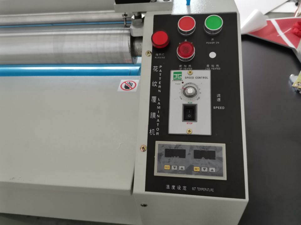 matt glossy lamination machine